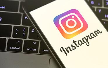 Publicités dans les Instagram Stories